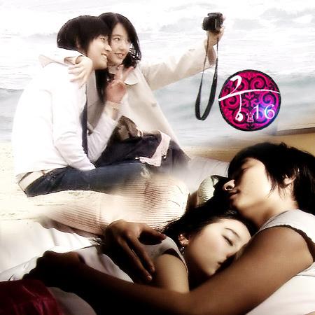 مسلسل Goong الحلقة 6